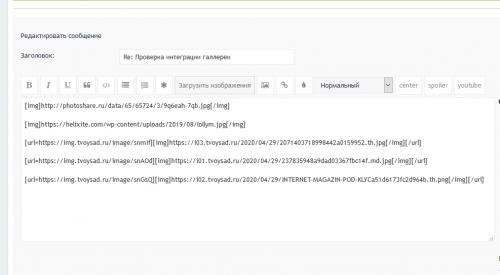 Screenshot_2020-04-30-REDAKTIROVAT-SOOBSENIE890289e424ee899a.png