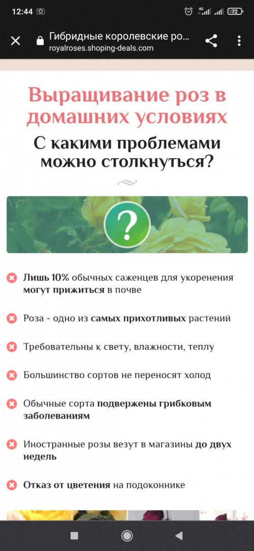 2021_04_16_12.44.457ada7ab5a9d7787a.jpg